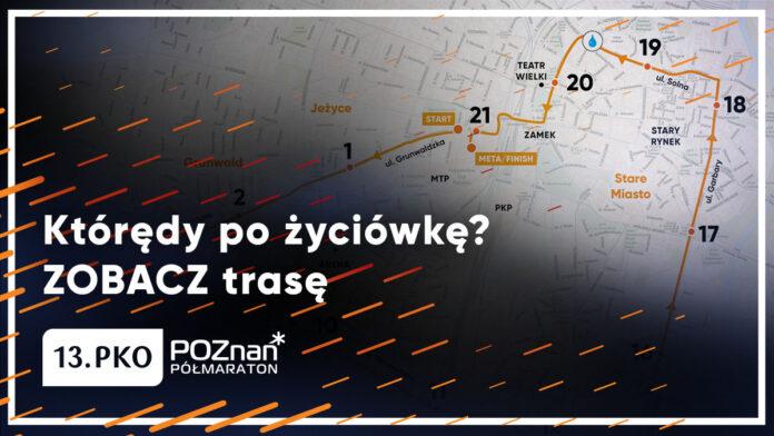 13. PKO Poznań Półmaraton